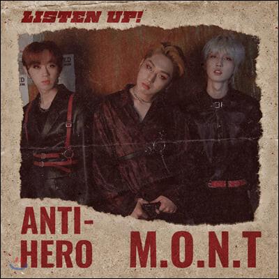 몬트 (M.O.N.T) - EP 3집 Listen Up!