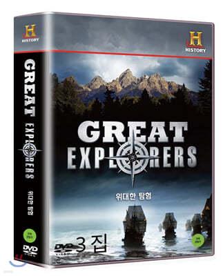 히스토리채널 : 위대한 탐험 3집 (5Disc)