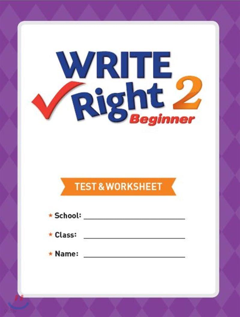 Write Right Beginner 2 Test & Worksheet