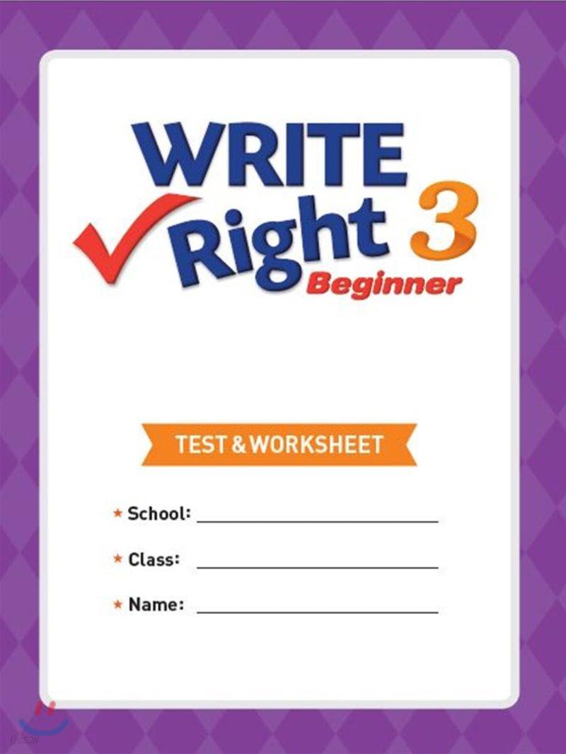 Write Right Beginner 3 Test & Worksheet
