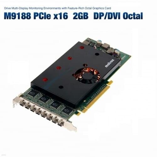 매트록스 M9188 PCle x16 2GB DP/DVI 8중 출력 카드