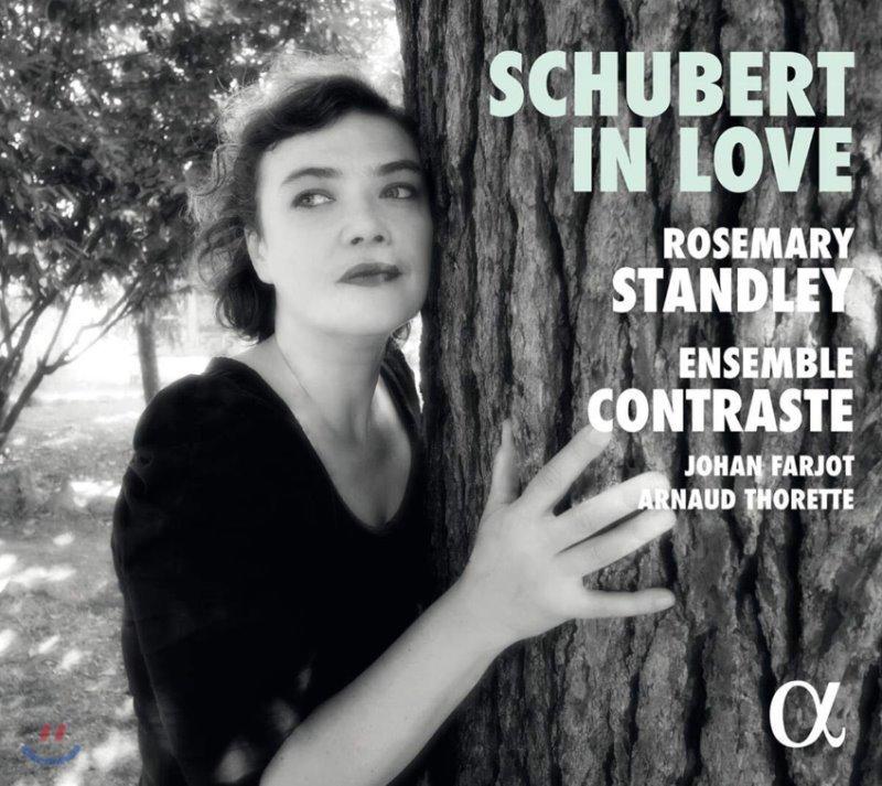 Rosemary Standley 팝과 포크의 감성으로 듣는 슈베르트 명곡 (Schubert in Love)