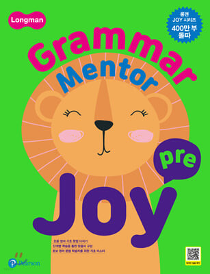 Longman Grammar Mentor Joy Pre