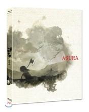 아수라(디지팩&가이드북 한정판) : 블루레이