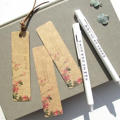 진달래 꽃 볼펜+책갈피2p 세트