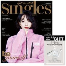 Singles 싱글즈 B형 (월간) : 11월 [2020]