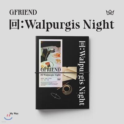 여자친구 (G-Friend) - 回:Walpurgis Night [My Way ver.]