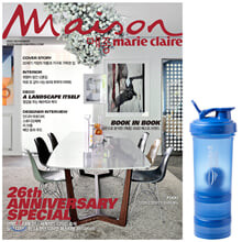 Maison 메종 A형 (여성월간) : 11월 [2020]