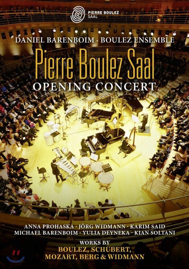 Daniel Barenboim 피에르 불레즈 홀 개관 콘서트 (Pierre Boulez Saal: Opening Concert)