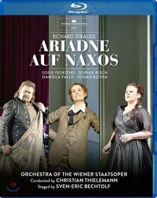 Christian Thielemann 슈트라우스: 오페라 '낙소스의 아리아드네' (Strauss: Ariadne auf Naxos)