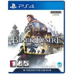PS4 검은사막 한글 프레스티지 에디션 / 11월 5일출고