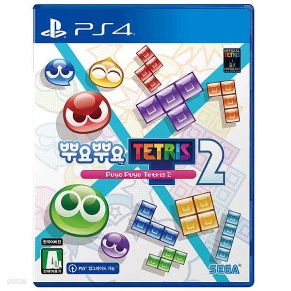 PS4 뿌요뿌요 테트리스 2 한글판
