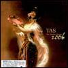 2006 앱솔류트 사운드 (TAS 2006 - The Absolute Sound) [LP]