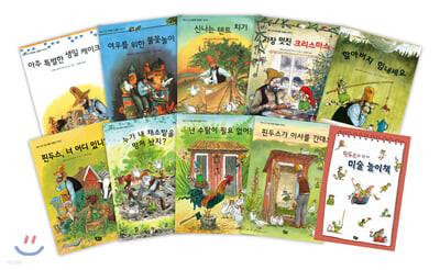 핀두스의 특별한 이야기 9권 + 미술 놀이책 세트