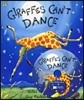 [��ο�] Giraffe Can��t Dance