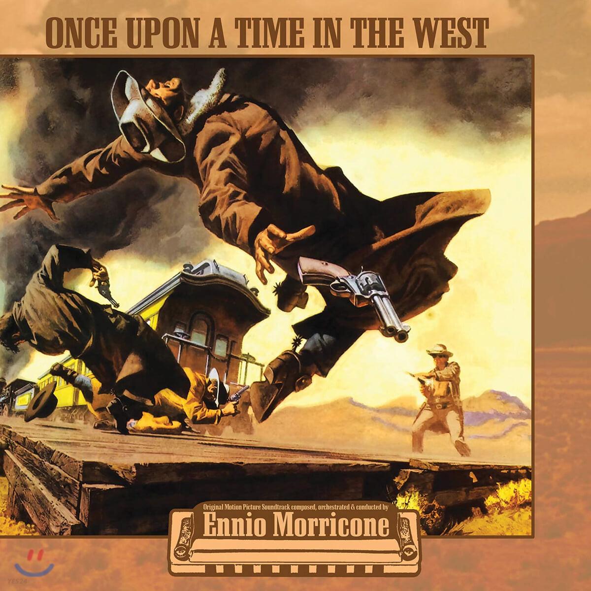 원스 어폰 어 타임 인 더 웨스트 영화음악 (Once Upon a Time in the West OST by Ennio Morricone 엔니오 모리꼬네) [투명 컬러 LP]