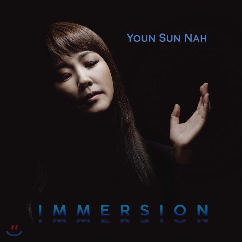 나윤선 - 10집 몰입 (Immersion) [LP]