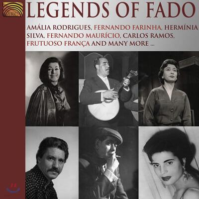 명가수 15인의 파두 모음집 (Legends Of Fado)