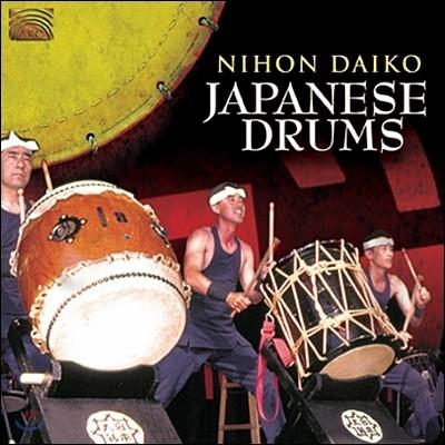 Nihon Daiko - Japanese Drums