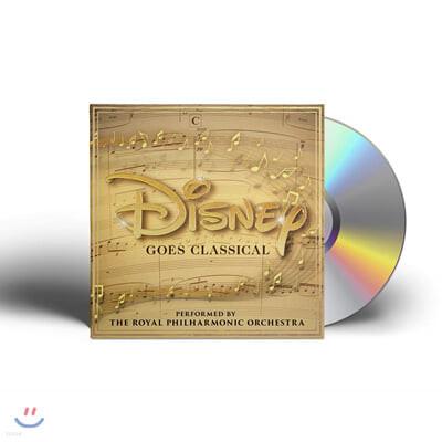 클래식으로 듣는 디즈니 명곡 시리즈 (Disney Goes Classical)