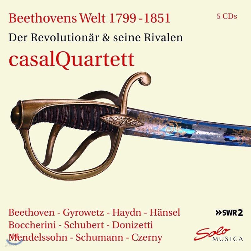Casal Quartett 베토벤의 세계 (Beethoven's Welt 1799-1851)