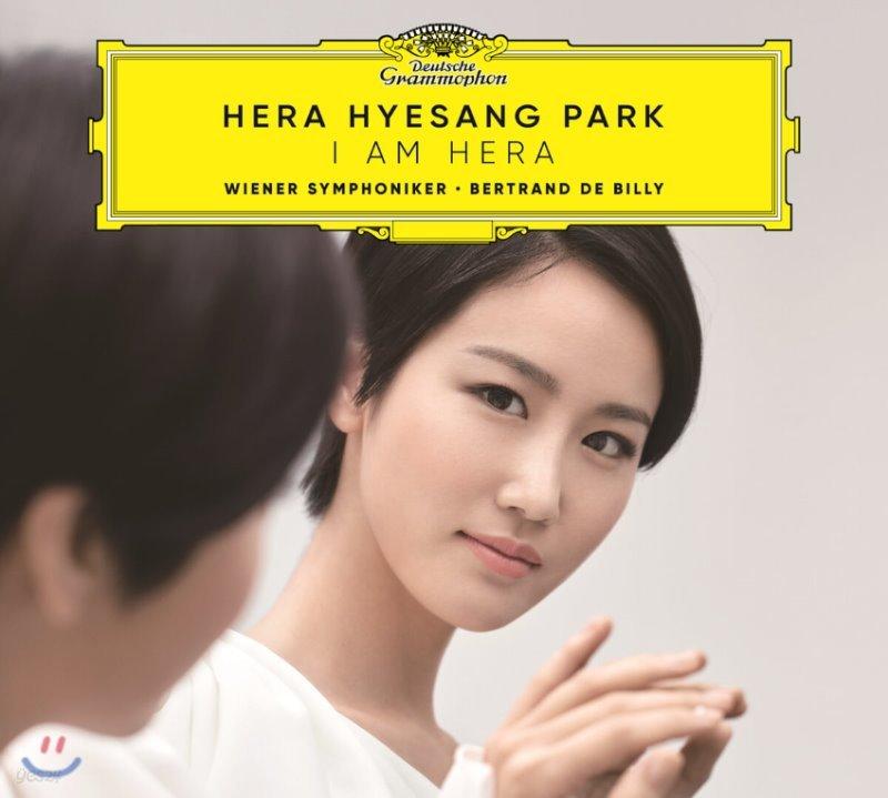 박혜상 - 오페라 아리아 / 가곡 작품집 (I am Hera)