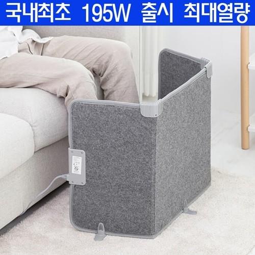 리웰 파티션히터/데스크히터/사무실/초절전 JNA-H200