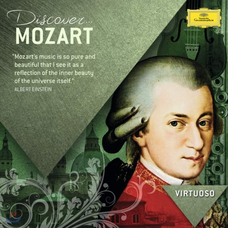 디스커버 모차르트 (Discover Mozart)