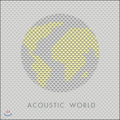 어쿠스틱월드 (Acoustic World) - Acoustic World