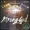 New Life Worship - Strong God