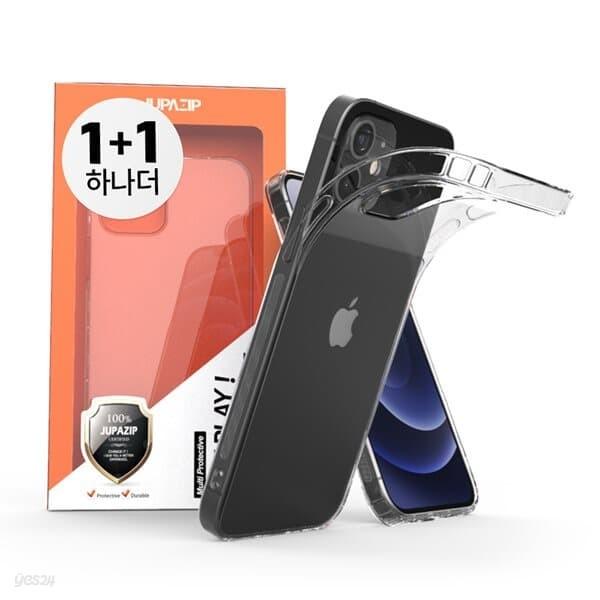 주파집 아이폰12 슬림핏 케이스 1+1