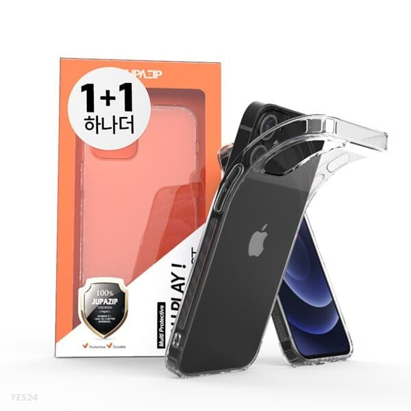 주파집 아이폰12미니 슬림핏 케이스 1+1