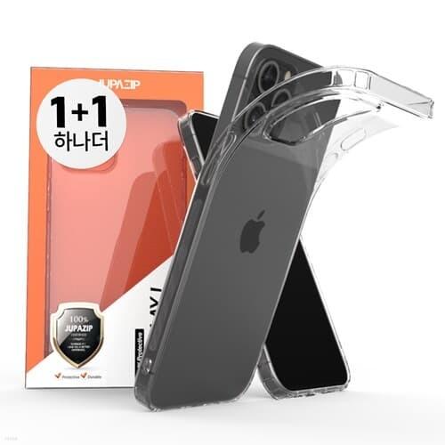 주파집 아이폰12프로맥스 슬림핏 케이스 1+1