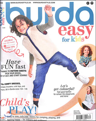BURDA ESAY FOR KIDS (반간) : 2020년 no.02