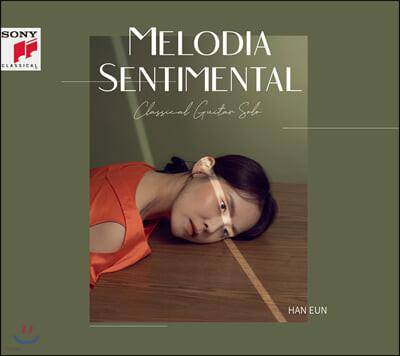 한은 (Han Eun) - Melodia Sentimental