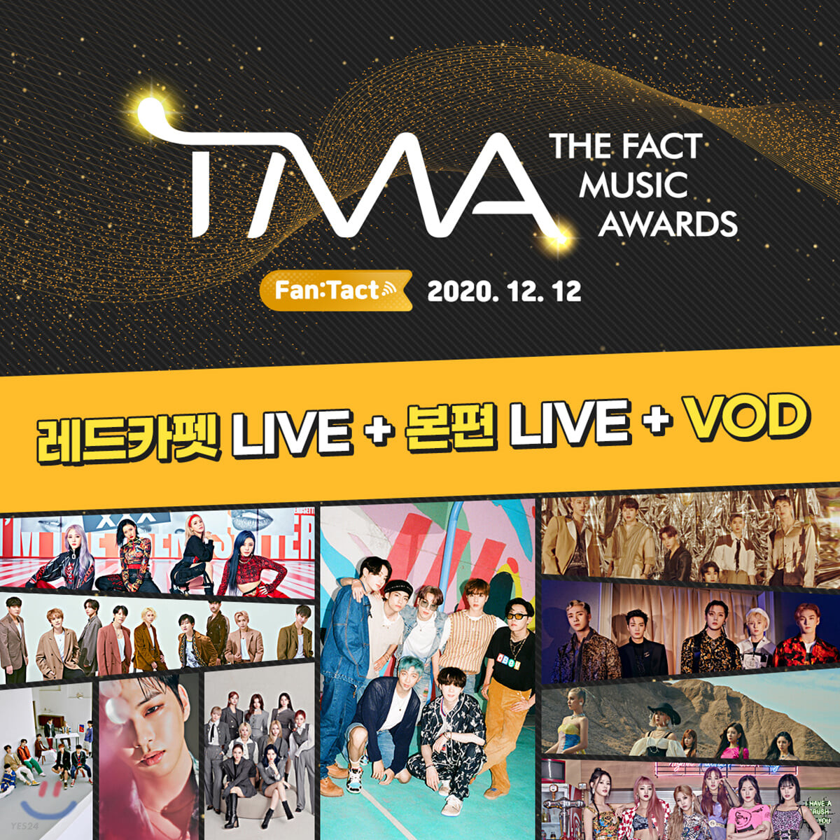 2020 THE FACT MUSIC AWARDS [FAN:TACT] LIVE + VOD