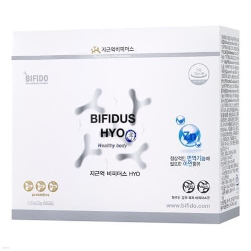 지근억비피더스 효(HYO) 프로바이오틱스 유산균 - 장건강/면역기능/부모님/중장년 (1박스 - 2g*60포/2개월분)