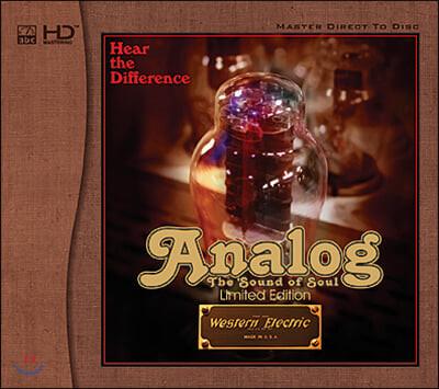 고음질 재즈/팝/클래식 음악 모음집 (Analog The Sound Of Soul)