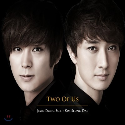 김승대 & 전동석 - 듀엣앨범 : Two Of Us