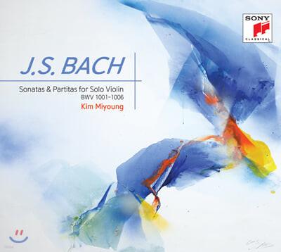 김미영 - 바흐: 바이올린 무반주 소나타, 파르티타 전곡 (Bach: Sonatas, Partitas for Violin Solo BWV 1001-1006)