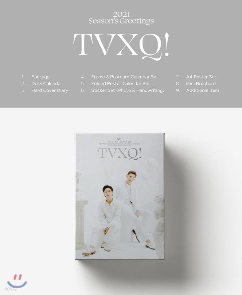 동방신기 (TVXQ!) 2021 시즌 그리팅