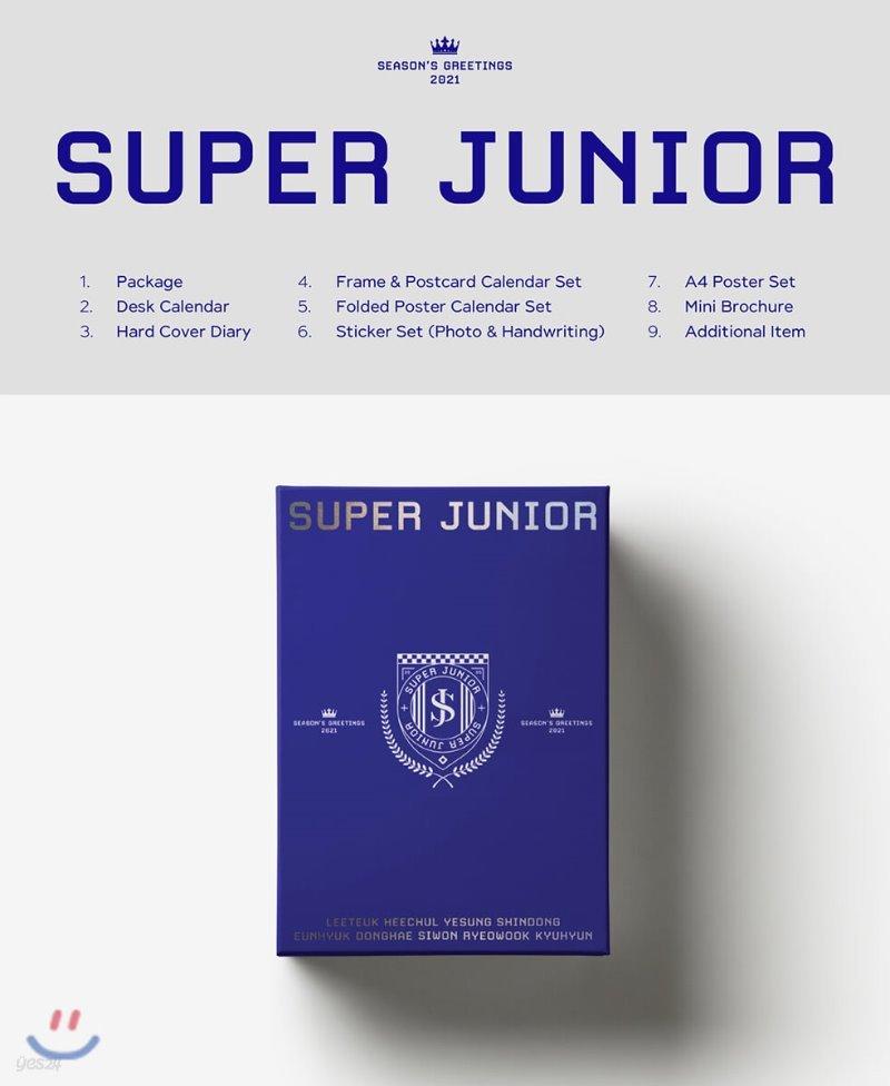 슈퍼주니어 (Super Junior) 2021 시즌 그리팅