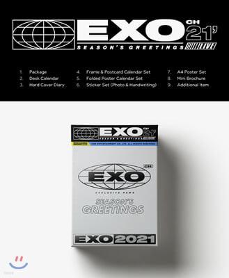 엑소 (EXO) 2021 시즌 그리팅