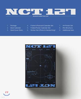 엔시티 127 (NCT 127) 2021 시즌 그리팅