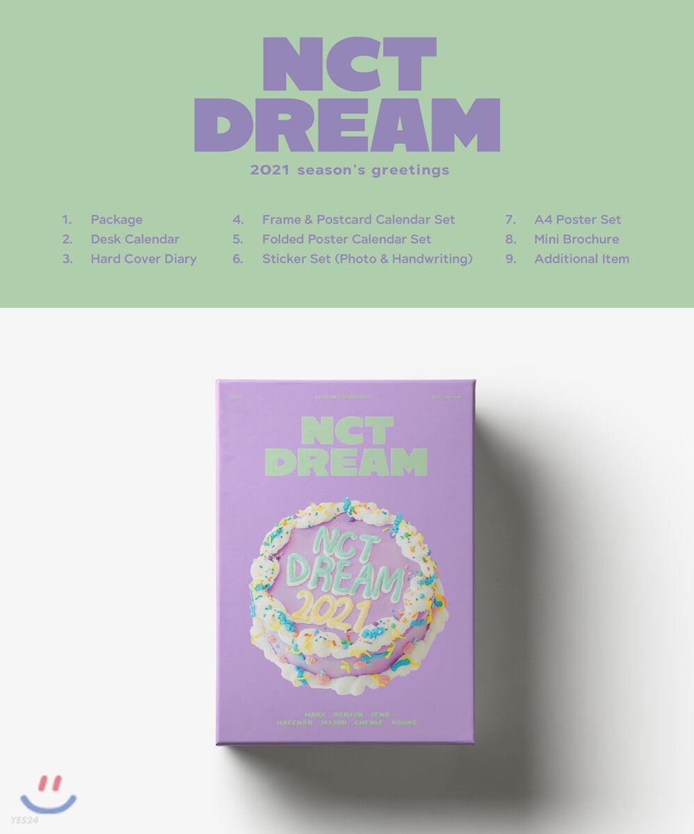 엔시티 드림 (NCT DREAM) 2021 시즌 그리팅