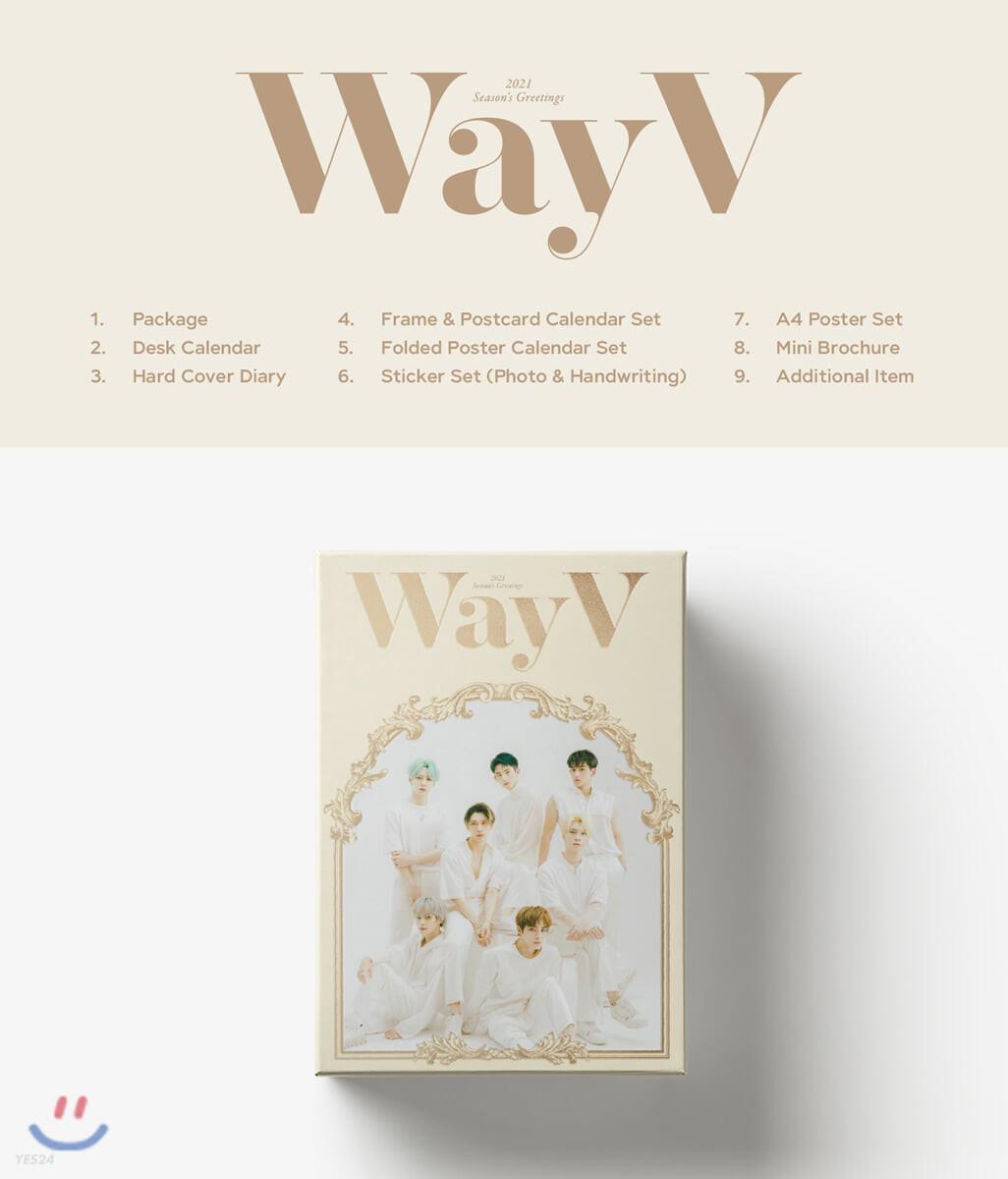 웨이션V (WayV) 2021 시즌 그리팅