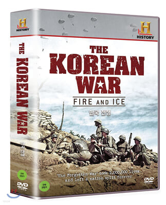 히스토리채널 : 한국 전쟁 (4Disc)