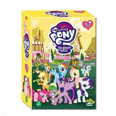 마이리틀포니 5집 My Little Pony 20종세트