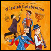 Putumayo Presents (Ǫ�丶��) - Putumayo Presents: A Jewish Celebration (Digipack)