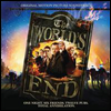 O.S.T. - The World's End (�� ���� ����) (Soundtrack)